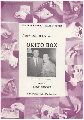 Okito Box by Lewis Ganson