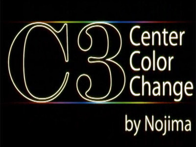 C3 Center Color Change by Nojima