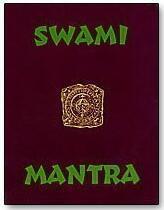 Swami Mantra by Sam Dalal