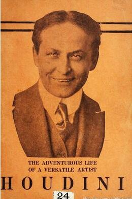 The Adventurous Life of a Versatile Artist by Harry Houdini