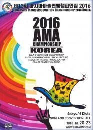 2016 AMA Championship KOREA