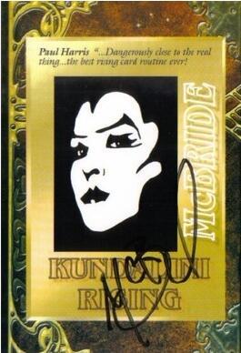 Kundalini Rising Rising Card by Jeff McBride