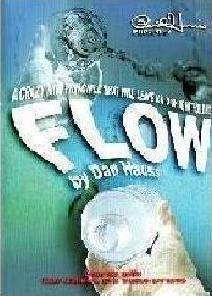 Flow by Dan Hauss and Paul Harris