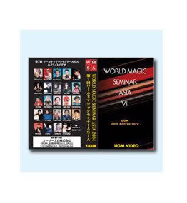 World Magic Seminar Asia 2004