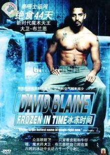 Frozen in Time by David Blaine