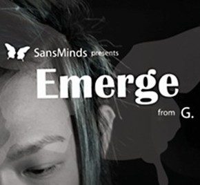 Emerge by G and SM Productionz