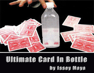 Ultimate Card In Bottle by Issey Maya