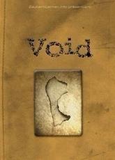 Void by Kevin Schaller
