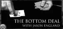Bottom Deal by Jason England