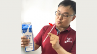 AMAZING STRAW by JL Magic (Gimmick Not Included)