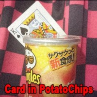 Card in Potato Chips by Tejinaya