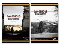 Dangerous by Daniel Madison 2 Volume set