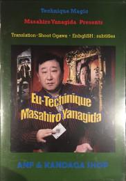 EU Technique by Masahiro Yanagida
