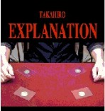 Explanation by Takahiro