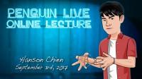 Hanson Chien LIVE (Penguin LIVE)