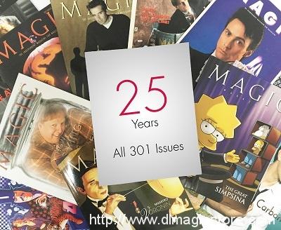 Magic Magazine by Stan Allen