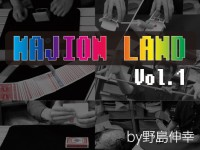 Majion Land Vol 1 by Nojima