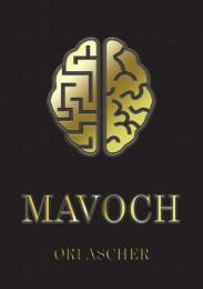 Mavoch by Ori Ascher eBook (Download)