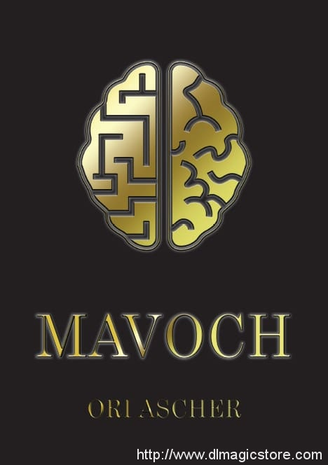 Mavoch by Ori Ascher eBook (Download)