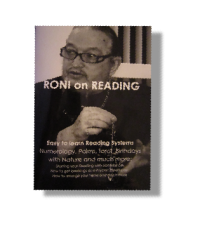 Roni on Reading by Roni Shachnaey