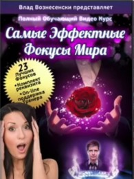 Russian Magic Teaching (3 Volumes Set)