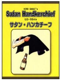 Satan Handkerchief by Hiro Sakai