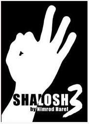 Shalosh 3 by Nimrod Harel