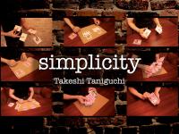Simplicity by Takeshi Taniguchi
