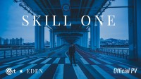 Skill One by Eden