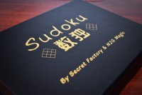 Sudoku By Secret Factory & N2G Magic (Gimmick Not Included)