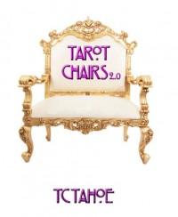 Tarot Chairs 2.0 By TC Tahoe