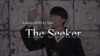 The Seeker (Card and Ball manipulation) by YUKI