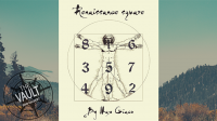 The Vault – Renaissance Square by Max Giaco