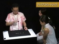Tomo Yuki Monthly Magic Lesson Vol 2