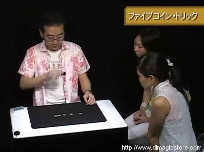 Tomo Yuki Monthly Magic Lesson Vol 2