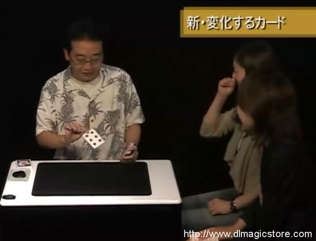 Tomo Yuki Monthly Magic Lesson Vol 4