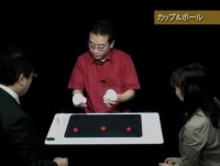 Tomo Yuki Monthly Magic Lesson Vol 5