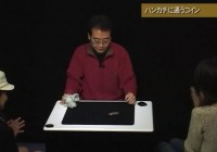 Tomo Yuki Monthly Magic Lesson Vol 6
