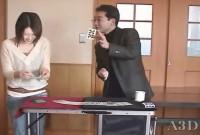Tomo Yuki – Onsen Lecture