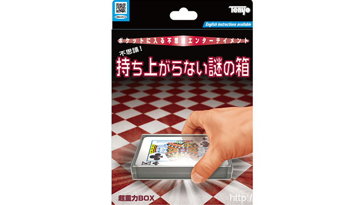 Ultra Gravity Box 2020 by Tenyo Magic PDF Only