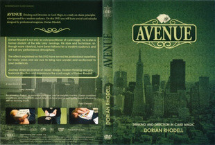 Dan and Dave Avenue by Dorian Rhodell