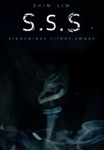 SSS by Shin Lim