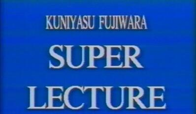 Super Lecture by Kuniyasu Fujiwara