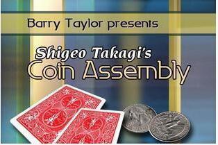 Coin Assembly by Shigeo Takagi
