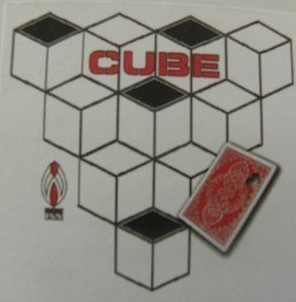 Cube by Shoot Ogawa