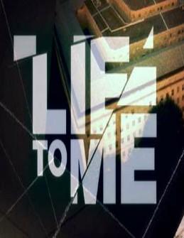 LIE 2 ME By LEO BOUDREAU