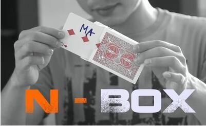 NBox by Ninh