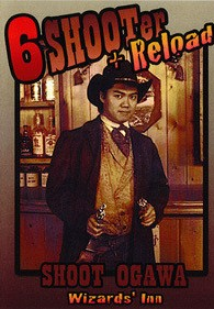 6 Shooter + Reload by Shoot Ogawa
