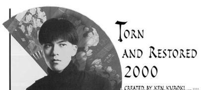 Torn and Restored 2000 by Ken Kuroki